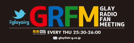GRAY RADIO FAN MEETING